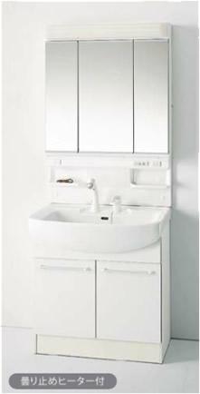 収納3面鏡/蛍光灯 /シングルレバーシャワー水栓(ホワイト)/両開きタイプ